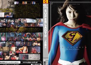 Chika Arimura, Chihiro Asai,Aimi Ichika in Superlady II Savier Be fitting of Unreservedness